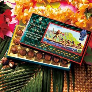 ハワイ お土産 ラージマカデミア デラックスチョコレート(袋付) 1箱 (ハワイ 土産 お土産 おみやげ チョコ) ID:E7050811
