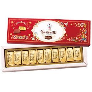 イタリア お土産 ギフト プレゼント カファレル ジャンドゥーヤチョコレート(袋付) 1箱 食品 菓子 スイーツ チョコレート チョコ ID:86100004