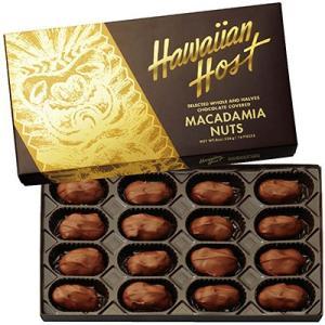 【期間限定!ポイント12倍】ハワイ お土産 ハワイアンホスト ゴールドクラシック マカデミアナッツチョコレート1箱(ハワイお土産チョコレート) ID:E7050826