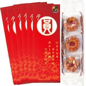 台湾 お土産 台湾 月餅(小) 6箱セット(台湾お土産 台湾お土産月餅 台湾お土産お菓子 台湾土産) ID:E7051671