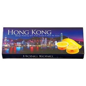香港 マカオ お土産 ギフト プレゼント 香港...の詳細画像1