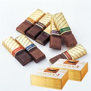 ドイツ お土産 メルシー ゴールドチョコレート12箱セット ID:E7050338
