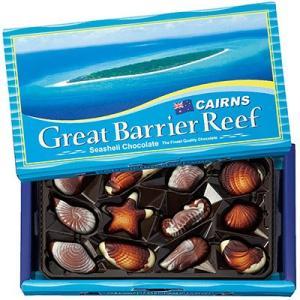 オーストラリア お土産 ケアンズ シーシェルチョコレート  6箱セット ID:E7051083|trv