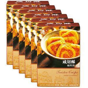 マカオ お土産 マカオ土産 ギフト マカオ ビスケット 6箱セット 食品 菓子 スイーツ クッキー ...