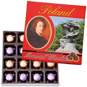 ポーランド お土産 チョコレート スイーツ ナッツチョコレート お取り寄せ ギフト ポーランド お土産 ポーランド メモリアルチョコレート 1箱 ID:E7050412|trv