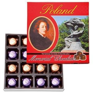 ポーランド お土産 チョコレート スイーツ ナッツチョコレート お取り寄せ ギフト ポーランド お土産 ポーランド メモリアルチョコレート 1箱 ID:E7050412|trv|02