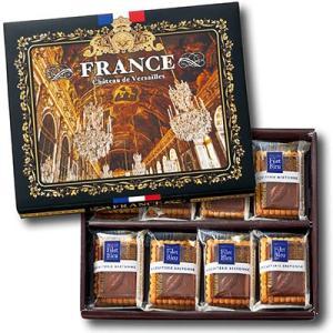 フランス お土産 土産 みやげ おみやげ / べルサイユ宮殿 ミルクチョコクッキー 1箱  儀式や賓...