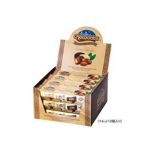 ドバイ お土産 ドバイ ミニデーツチョコレート 12箱セット ID:E7052021|trv