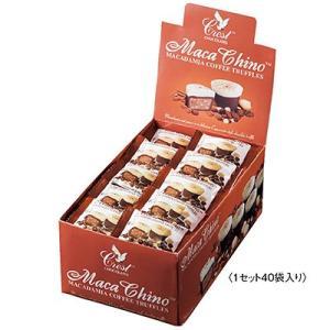 オーストラリア お土産 マカチーノチョコ 40袋セット ID:E7052140|trv