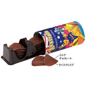 オーストラリア お土産 土産 みやげ おみやげ / オーストラリア ミニチョコチップス 1個  カン...