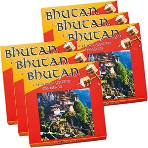 ブータン お土産 ギフト プレゼント フレークトリュフチョコレート 6箱セット 食品 菓子 スイーツ チョコレート チョコ ID:86140239