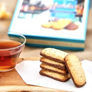 モルディブ お土産 モルディブ チョコクッキー...の詳細画像3