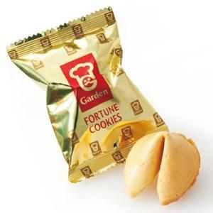 香港・マカオ お土産 フォーチュンクッキー 食...の詳細画像1