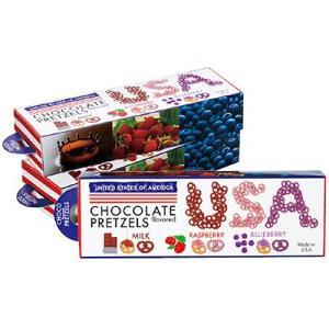 アメリカ お土産 ギフト プレゼント アメリカ チョコレートプレッツェル 3箱セット 食品 菓子 スイーツ クッキー ビスケット ID:80650321