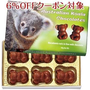 【ポイント10倍】オーストラリア お土産 コアラ マカデミアナッツチョコレートミニ12箱セット(オーストラリアお土産 コアラお土産) ID:E7051037