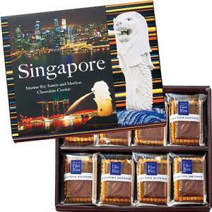 ポイント10倍 シンガポール お土産 シンガポール ミルクチョコクッキー 1箱 ID:E7051178