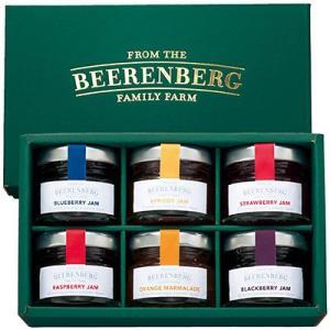 オーストラリア お土産 ギフト プレゼント ビアレンバーグ ミニジャム 6瓶セット 食品 ジャム 蜂蜜 シロップ類 ジャム ID:80650109