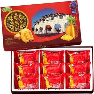 6%OFFクーポン 台湾 お土産 台湾土産 ギフト パイナップルケーキ(袋付) 1箱 食品 菓子 スイーツ ケーキ ID:80654771|trv
