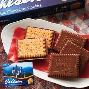 ドイツ お土産 バールセン ライプニッツミルクチョコクッキー 1箱 ID:E7050342|trv