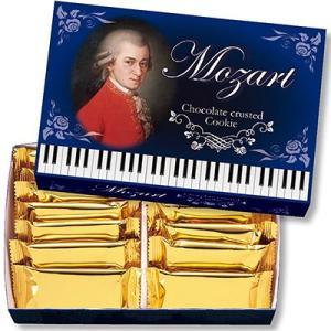 オーストリア お土産 ギフト プレゼント モーツァルト クッキーオンチョコレート 1箱 食品 菓子 スイーツ クッキー ビスケット ID:80653667