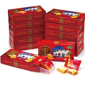 6%OFFクーポン 台湾 お土産 台湾土産 ギフト パイナップルケーキ ミニ12箱セット 食品 菓子 スイーツ ケーキ ID:80654781|trv