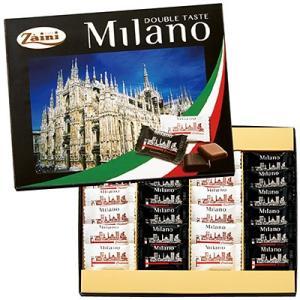 【ポイント10倍】イタリア お土産 ザイー二 ミラノチョコレート1箱(イタリアお土産 イタリアお菓子 イタリアチョコレート) ID:E7050035