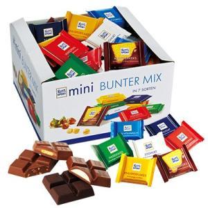 【ポイント10倍】ドイツ お土産 リッター ミニチョコアソートボックス1箱(ドイツお土産チョコレート 外国チョコレート スイーツ) ID:E7050344