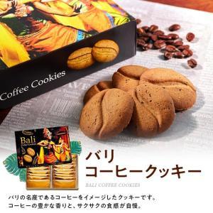 インドネシア お土産 クッキー ビスケット 焼...の詳細画像1