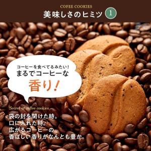 インドネシア お土産 クッキー ビスケット 焼...の詳細画像2