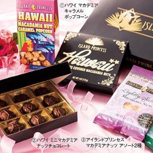 ハワイ お土産 チョコレート スイーツ chocolate お取り寄せ ギフト ハワイ お土産 アイランドプリンスセス ギフトセット ID:E7050883