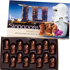 シンガポール お土産 ギフト プレゼント シンガポール アーモンドチョコレート 1箱 食品 菓子 スイーツ チョコレート ナッツ ID:80651407