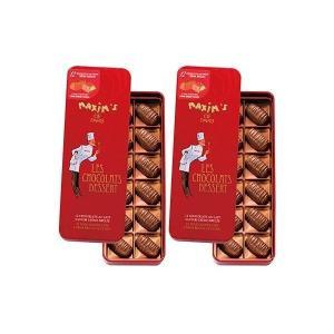 【ポイント10倍】フランス お土産 マキシム・ド・パリ クレームブリュレチョコレート 2缶セット ID:E7050154