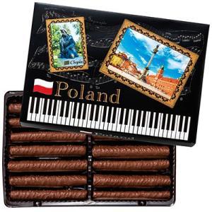 ポーランド お土産 チョコレート スイーツ chocolate お取り寄せ ギフト ポーランド お土産 ポーランド チョコロール 1箱 ID:E7052001|trv