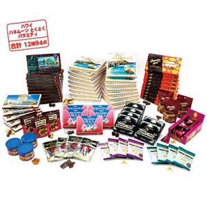 ハワイ お土産 ハワイ ハネムーン とくとくバラエティ(12種94点 約16kg) 食品 菓子 チョコレート ナッツ ID:77730133