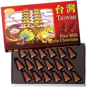 6%OFFクーポン 台湾 お土産 台湾土産 ギフト 高雄チョコレート 食品 菓子 スイーツ チョコレート チョコ ID:80654856