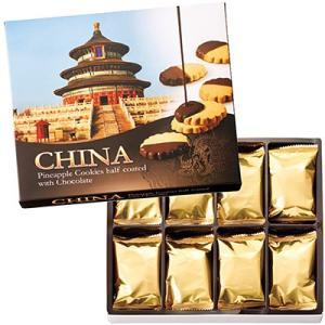 中国 お土産 ギフト プレゼント チョコレートクッキー 1箱 食品 菓子 スイーツ チョコレート チョコ ID:86150098