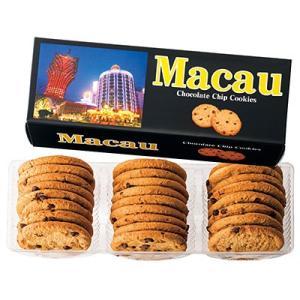 6%OFFクーポン マカオ お土産 マカオ土産 ギフト マカオ チョコチップクッキー 1箱 食品 菓...