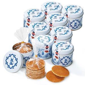 オランダ お土産 ギフト プレゼント キャラメルワッフル デルフト缶 9缶 食品 菓子 スイーツ ID:80650771