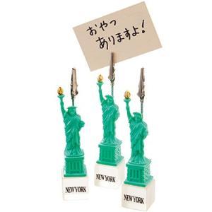 アメリカ お土産 自由の女神 メモスタンド 3コセット ID:E7050663