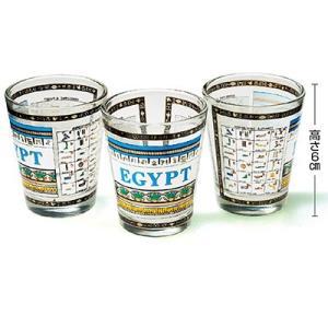 エジプト お土産 エジプト ショットグラス 3コセット ID:E7052252|trv