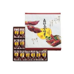 石川土産 五郎島金時芋まんじゅう 1箱 和菓子 スイーツ 饅頭 ID:81930017|trv