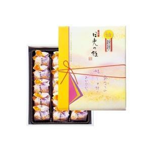 栃木 お土産 栃木土産 ギフト 日光の雅 和菓子 スイーツ 餅 ID:81920112|trv