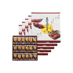 石川土産 五郎島金時芋まんじゅう 5箱セット 和菓子 スイーツ 饅頭 ID:81930016|trv