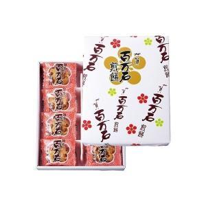 石川土産 加賀百万石煎餅 和菓子 スイーツ 煎餅 ID:81930021|trv