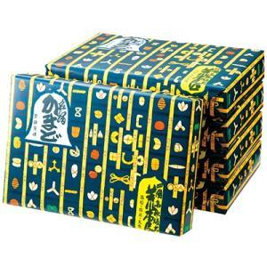 香川 お土産 名物かまど 5箱 <直送品/代引き決済不可> ID:69650056