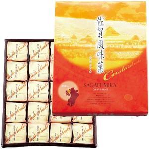 佐賀土産 佐賀風味菓 洋菓子 スイーツ 直送品 代引き決済不可 ID:81988066