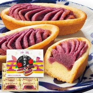 沖縄 お土産 沖縄土産 ギフト 沖縄紅芋スイートケーキ 1箱 洋菓子 スイーツ ケーキ ID:81990010|trv