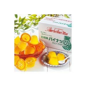 ポイント3倍!沖縄 お土産 洋菓子 ゼリー・プリン お取り寄...