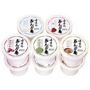 「味吉兆ぶんぶ庵」アイスクリーム詰め合わせ 直送品 代引き決済不可  ID:E8401767|trv