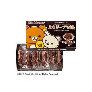 沖縄 お土産 沖縄土産 ギフト リラックマ 黒糖ドーナツ棒 洋菓子 スイーツ ID:84060067|trv